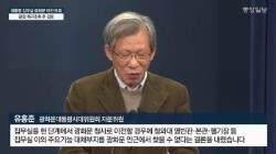 """조승래 """"대통령 집무실, 광화문 대신 세종시 어떤가"""""""