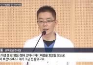 """""""학생 1명 스스로 이름 말해""""…이송 학생들 고압산소 치료 중"""