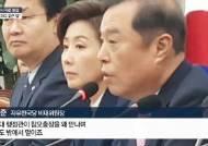 [포토사오정]'행정관이 오라하니 육참총장 달려간다?' 김병준, 코미디 같은 일