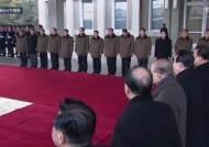 연내 방북 공언한 시진핑이 안가고 김정은이 4번째 찾은 이유?