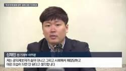 """검사 출신 홍준표 """"검찰이 신재민 처벌할 수 없는 이유"""""""