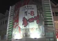 KB국민은행 오늘 총파업···밤샘 노사 협상 끝내 결렬