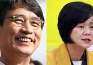 """유시민, 정계복귀 부인하지만… 이정미 """"어쩔 수 없는 운명"""""""