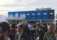 """[CES 2019] """"헤이 구글"""" 뒤덮인 라스베이거스, 애플은 '디스 광고'로 맞불"""