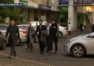 """""""심석희 주장 신빙성 높아"""" 경찰, 성폭력 비밀조사 했다"""