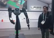 [2019 CES]네이버, 두뇌 없는 로봇팔…클라우드로 여러 로봇 동시 작동