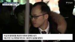 """""""안 숨으셔도 돼요""""…'비공개 촬영회' 모집책 1심 판결에 울먹인 양예원"""