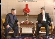 시진핑 말하고 김정은 받아적는 모습 강조한 중국 CC-TV
