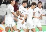 [한국-키르기스스탄] 벤투호, 16강 직행 확정...경기력은 여전히 답답