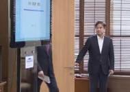 """""""체육계 성폭력 엄중 처벌해야"""" 문 대통령 강조"""