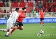 [한국-중국]벤투, 왜 2-0 리드 잡았는데 손흥민 안 뺐나