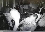'롯데 전설' 박정태, 버스 핸들 꺾으며 난동 CCTV 공개