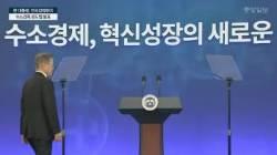 """문 대통령, 올 세번째 정의선 만나 """"내가 수소차 홍보모델"""""""