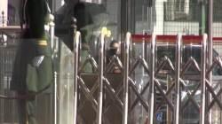 김영철 오는 날 ICBM 요격 계획 트럼프가 공개