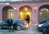 트럼프·김정은도 초조하다…스톡홀름 산골의 비밀협상