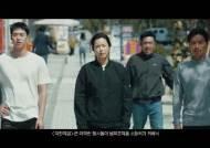"""'범죄도시' 진선규 """"'극한직업' 코믹연기, 원래 저랑 더 닮았죠"""""""