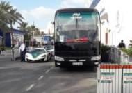 [최용재 in UAE]유일하게 '국기'가 놓인 베트남 대표팀 버스