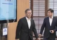 """文 """"북·미 모두 회담 결과에 만족…우리도 구경꾼이 아니다"""""""