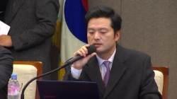 """김태우 """"靑민정실, 국고 횡령···내근직에 출장비 지급"""""""