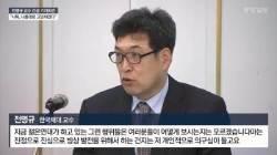 """'빙상계 비위' 전명규 """"연맹 제명 소식에 기자회견 결심"""""""