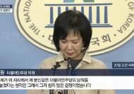"""손학규 """"손혜원, 대통령 측근이란 사실이 문제…특검 도입해야"""""""