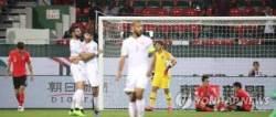 [한국-바레인]벤투호가 우승후보?, '이변의 희생양 후보'에 이름 올렸다