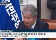 """김수현 """"경제 성장률 떨어져도 대처할 자신감 있다"""""""