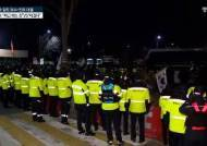 [서소문사진관]영장심사에서 구속까지 15시간 30분. 양승태의 길고 긴 하루