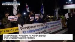 묵비권 행사한 임종헌과 달리 입 연 양승태, 혐의는 계속 부인