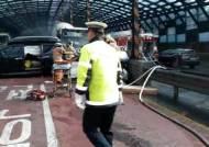 내리막길서 승용차 덮친 레미콘···용인 29중 추돌사고