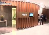 """김복동 할머니 빈소 찾은 文…靑 """"과거사 안 물러서겠다"""""""