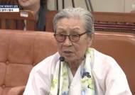 [서소문사진관] 문재인 대통령, 김복동 할머니 빈소 찾아