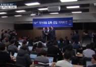"""독이 든 성배 받은 김경문 """"가슴이 뛴다"""""""
