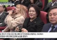 """김정숙 여사 """"우리 아들 어릴 때부터 애니메이션에 빠져"""""""