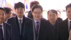 """김경수 징역 2년 법정구속…""""드루킹과 댓글 조작 공모"""""""
