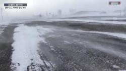 남극보다 추운 미국···영하 50도 육박한 '살인 추위'