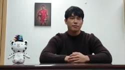 """'지난해 설 금빛 질주' 윤성빈의 설 인사 """"올해도..."""""""