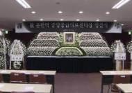 """이국종의 작별인사 """"윤한덕과 아틀라스, 닥터헬기에 새길 것"""""""