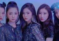 "JYP's New Girl Group, ITZY Drops Stunning Visual of Their Debut Song, ""DALLA DALLA"""