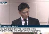 """""""윤한덕, 20년간 한국 응급의료 떠받친 아틀라스"""""""