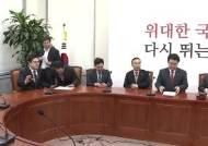 [단독] 오세훈 전대 출마 가닥…홍준표는 불출마 선언