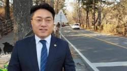 광릉숲 관통도로 차량통행 금지 실현되나…경기도의회, 차 없는 거리 추진