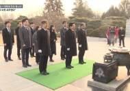 27일 한국당 전대…황교안·오세훈 양자대결 구도