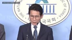 민주당 대신 총대 맨 정의당…권순일 등 탄핵법관 10명 발표