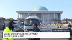 [취재일기] 택시기사 분신…극단적 선택은 멈춰야