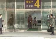"""'상습 도박 혐의' 슈, 집행유예…""""점점 변해가는 내 모습 끔찍했다"""""""