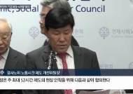 """경사노위 참여 거부한 민주노총, 홍영표 직접 만나 """"총파업"""" 압박"""
