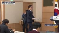 """문체부 """"김경두 일가, 팀킴에 상금 9000만원 안줬다"""""""
