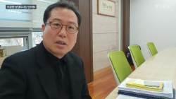 """""""수도권 균형발전 이끌 남양주신도시, GTX-B노선 확정 절실"""""""