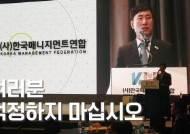 """[밀착마크]하태경, """"아이돌 외모규제, 분을 삼키지 못하겠다. 반드시 없애버릴 것"""""""